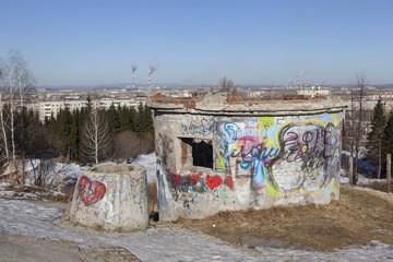 На вершине горы Пихтовой. Нижний Тагил.