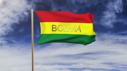 Bolivia flag with title waving in the wind. Looping sun rises
