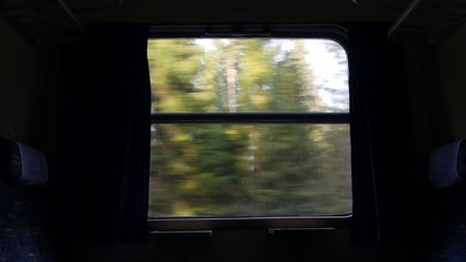 View through the window of the train.