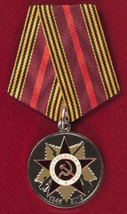 "Anniversary medal ""70 years of Victory"""