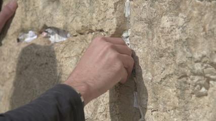Note to God. Western Wall. Jerusalem. Israel