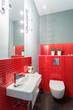 Small and elegant toilet
