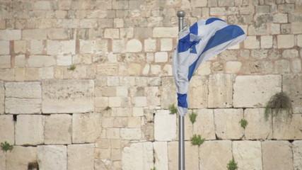 Flagpole in the Western Wall. Jerusalem. Israel