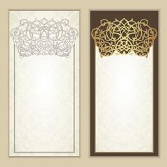 Set of   floral decor frame . Oriental border .