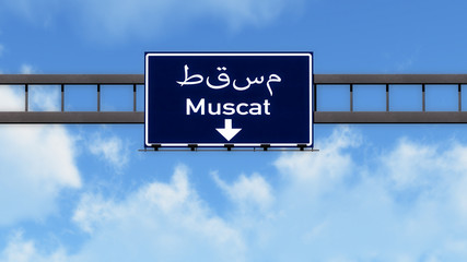 Muscat Oman Highway Road Sign
