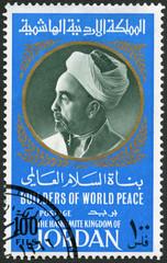 JORDAN - 1967: shows Portrait of King Abdullah I of Jordan