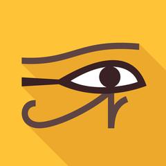 Egyptian symbol