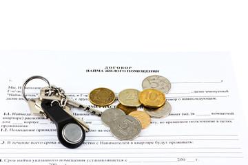 Contract hiring of premises