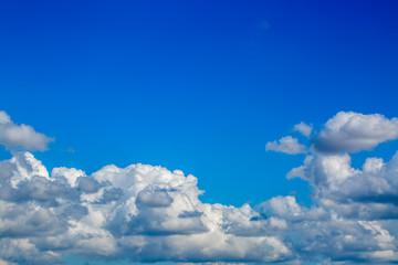 Gökyüzü ve bulutlar