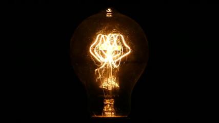 Vintage Light Bulb Close Up
