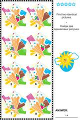 Visual puzzle - find identical images of ice cream