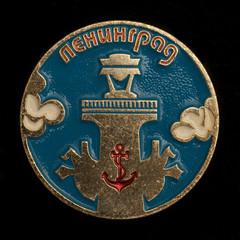 Soviet badge inscription Leningrad
