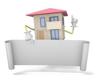 説明する家のキャラクター