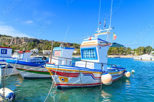Aluminium A view of a port in Kalymnos island, Greece