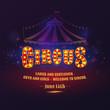 Circus poster - 81040796
