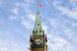 Canadian parliament building tower