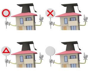 判定する家のキャラクター