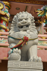 The Rock Lion at Naja Chinese Shrine