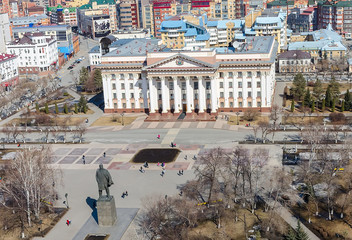 Bird eye view on Tyumen region government. Russia