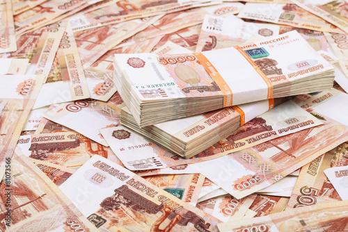 телефон, время куча денег рубли фото здоровья, магазин