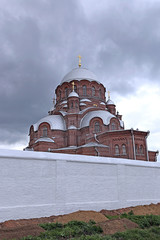 Cathedral of the Mother of God of All Who Sorrow and Joy Trinity
