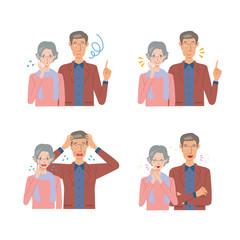 老夫婦 高齢夫婦 パターン 表情