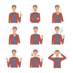 高齢男性 パターン 表情