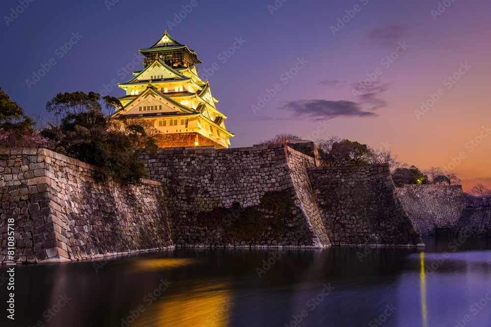 japonia zachód azja - powiększenie