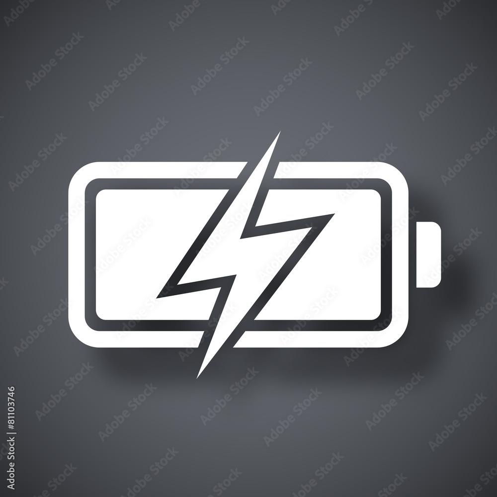 opłata akumulator wielokrotnego ładowania - powiększenie
