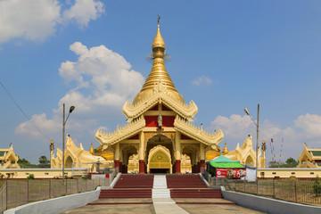 Maha Wizara Pagoda, Yangon, Nyanmar