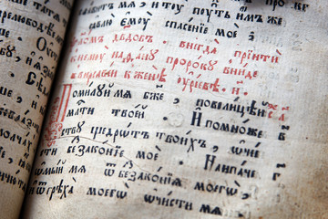 Christian ancient Psalter with text in Old Slavic language
