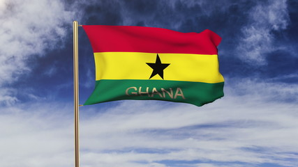 Ghana flag with title waving in the wind. Looping sun rises
