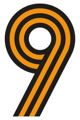 Nine. Victory emblem