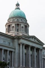 旧最高裁判所