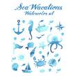 Sea wacations watercolor vector set - 81169394