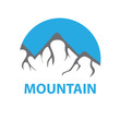 Mountains, vector logo - 81190126