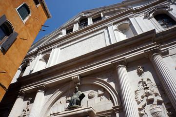 The Duomo in Palmanova, Italy