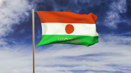Niger flag with title waving in the wind. Looping sun rises