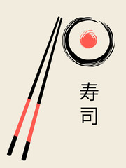 Vector Sushi Roll and Chopsticks Illustration