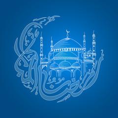 Islamic Mosque with Arabic text in moon shape for Ramadan Kareem