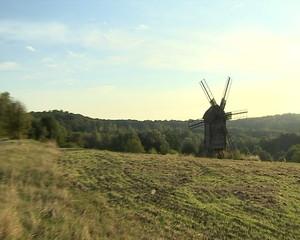 Ethnic windmill