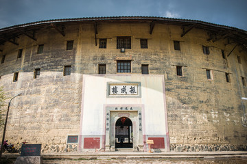 These ancient architectures are located Yongding,Fujian province