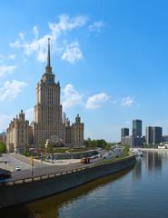 MOSCOW, RUSSIA - MAY 01: Stalin's famous skyscraper Hotel Ukrain