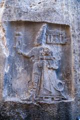 Yazılıkaya sanctuary. Relief depicting religious themes, XIII BC