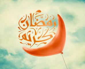 Ramadan crescent