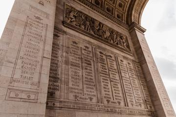 Arc de Triomphe, Arch of Triumph, Paris France. Inside view