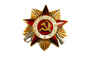 Order of the Patriotic War 1st class on a white