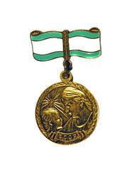 Medal of Motherhood 2st degree on a white backgr