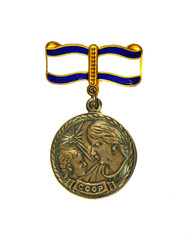 Medal of Motherhood 1st degree on a white backgr