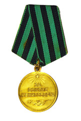 "Medal ""For the Capture of Königsberg"" on a whit"